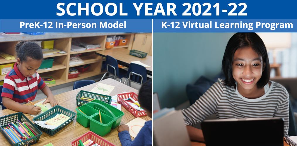 العام الدراسي 2021-22